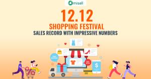 12.12 shopping festival
